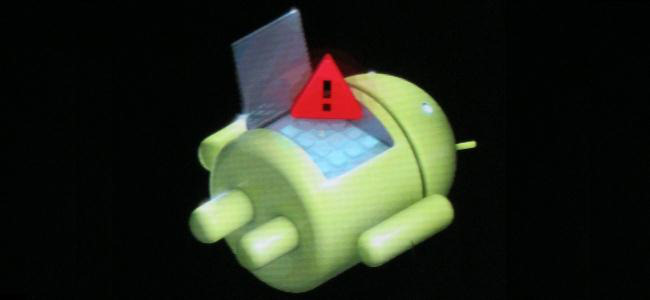 Andoid morto ou Android Reset